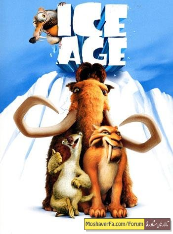 Ice-Age-1-cover-front-small.jpg