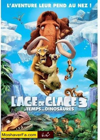 Ice-Age.jpg