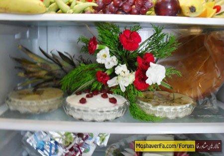 awww.beytoote.com_images_stories_housekeeping_hou7661.jpg