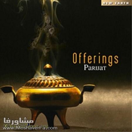دانلود موزیک آرام بخش ,  آلبوم Offerings از Parijat