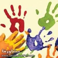 روان شناسی کودک (Child Psychology)